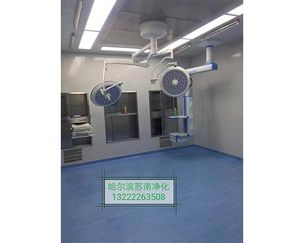 黑龙江哈尔滨手术室工程