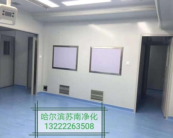 黑龙江医美手术室工程